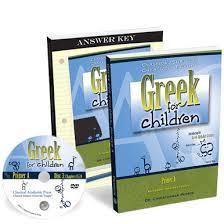 Greek for Children